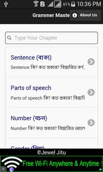 Bangla English Grammer shikhon poster