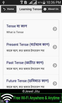Bangla English Grammer shikhon apk screenshot