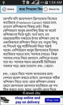 Freelancing and Outsourcing apk screenshot