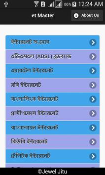 Bangla Internet Master poster