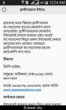 Bangla Internet Master apk screenshot