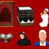 Islamer Bidhan icon