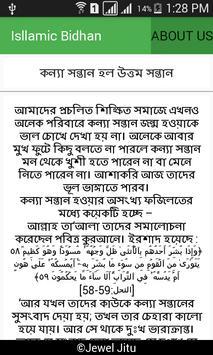 Islamer Bidhan apk screenshot