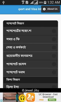 Bangla Passport and Visa INFO poster