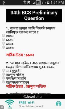 Previous Exam Questions of BCS apk screenshot