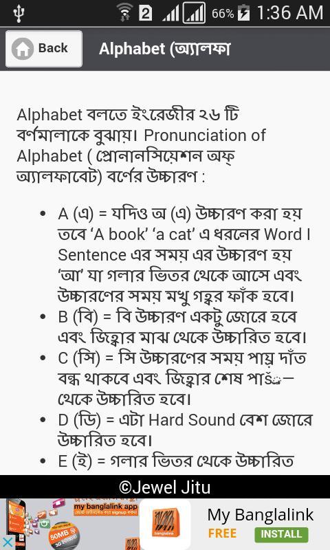 Bangla 30 Days English Shikhon poster