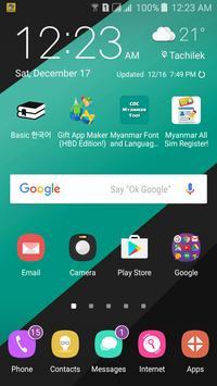 Basic Korean poster