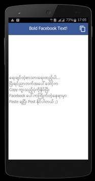 MM Text Tool apk screenshot