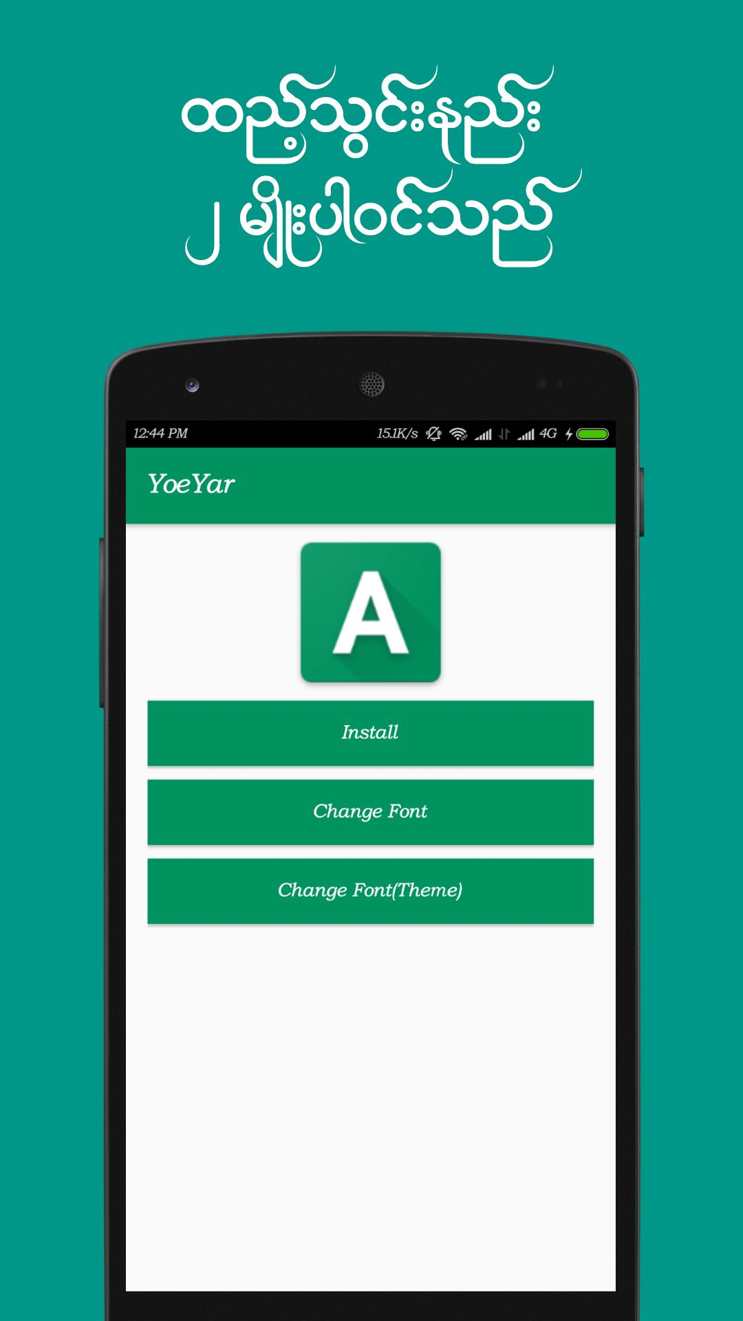 ✨ Myanmar font style for oppo apk | Myanmar Font Style For