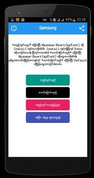 Myanmar Heart Font apk screenshot
