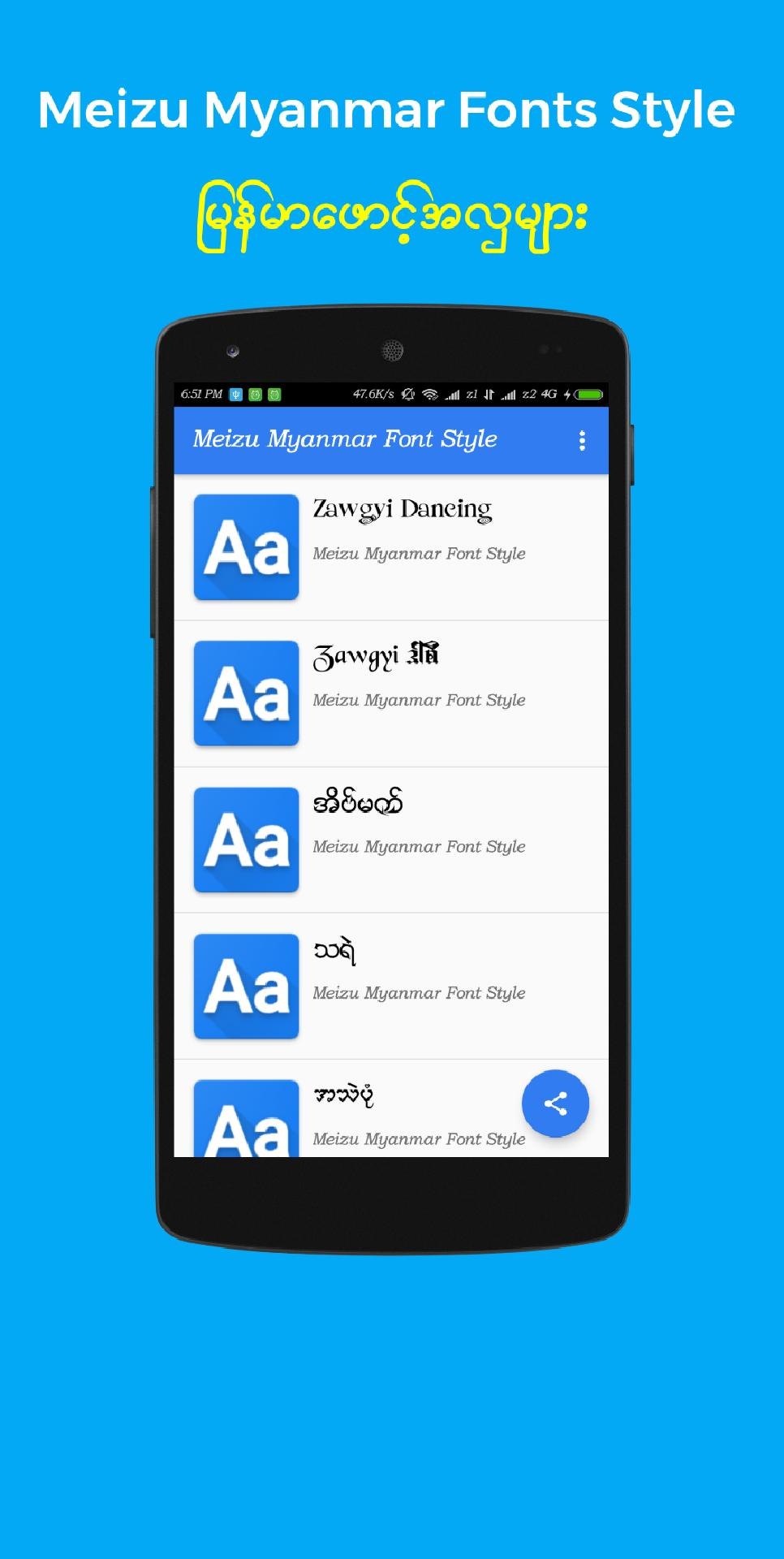 Myanmar Font Style For Meizu cho Android - Tải về APK