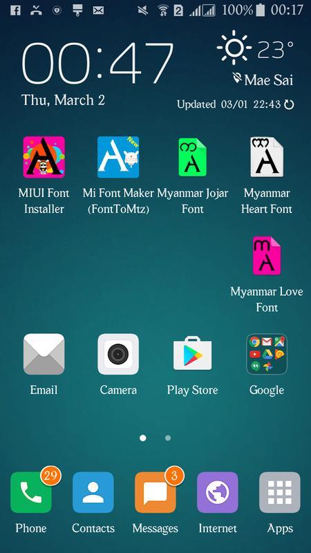 Download Mi Custom Font Installer(MIUI) for Android - APK Download