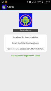 SMS Unlocker (All Screen Lock) screenshot 7