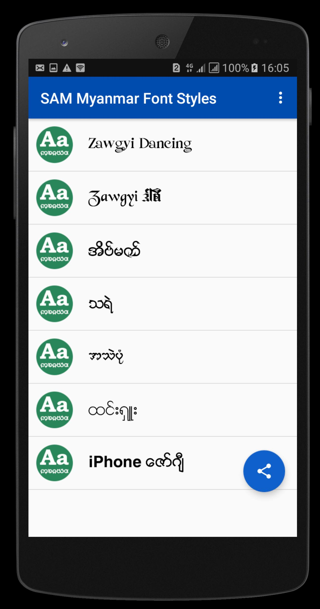 Myanmar Font Styles For SAMSUNG for Android - APK Download