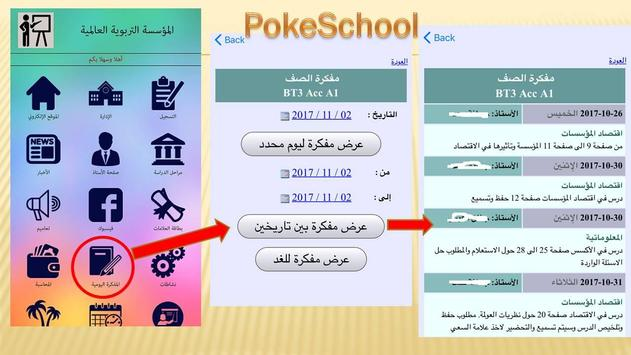 PokeSchool apk screenshot