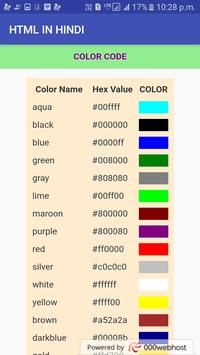 HTML IN HINDI apk screenshot