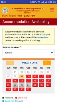 TTD Seva Online - TTD Online booking screenshot 2