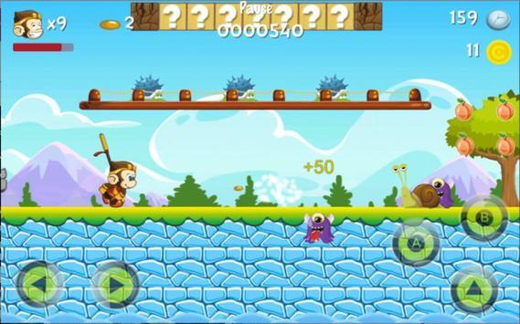 Super Dragon Ball screenshot 1