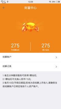 TT遊俠 apk screenshot
