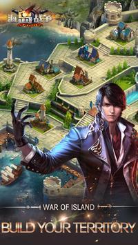 War of Island-2017 new game! screenshot 11