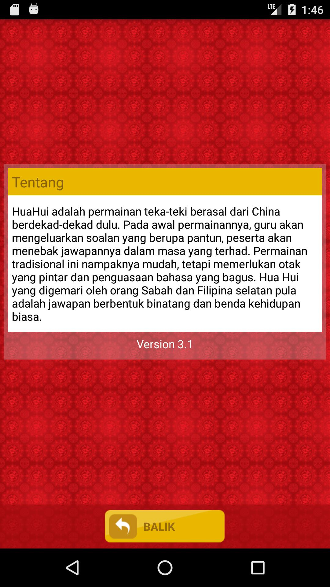 Hua Hui (AIO) for Android - APK Download