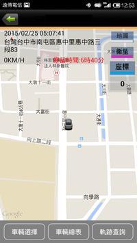 成興科技(新) poster