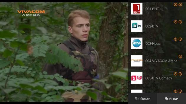 VIVACOM TV GO apk screenshot