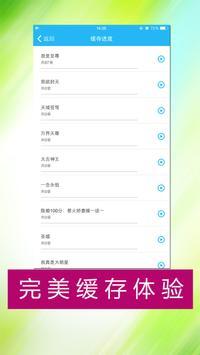 花语女生网—海量言情小说阅读器 screenshot 2