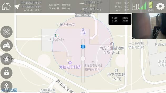 FYD-GPS screenshot 4
