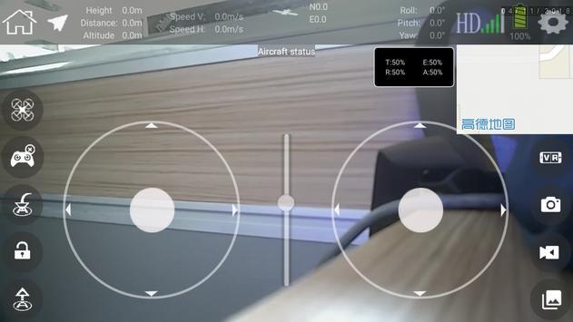 FYD-GPS screenshot 2