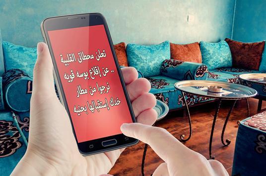 رسائل الحب للمتزوجين poster