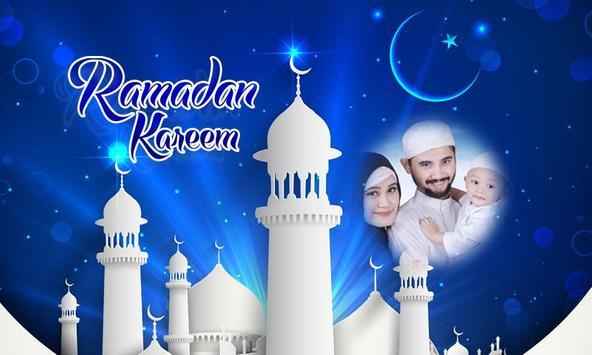 Ramadan Photo Frames screenshot 4