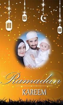 Ramadan Photo Frames screenshot 3