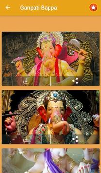Ganpati Bappa apk screenshot