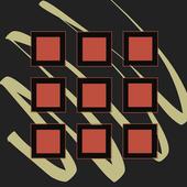 Focus Grid icon