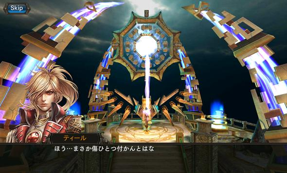 ZEEO -ジオ- フル3D MMORPG apk screenshot