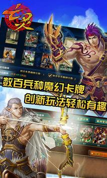 亡灵传说 poster
