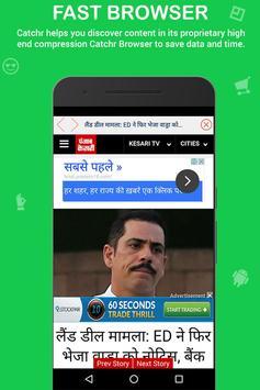Catchr apk screenshot