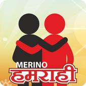 Merino Humrahi - Har Kadam saath icon