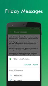 المسلم: أوقات الصلاة, القِبلة apk تصوير الشاشة