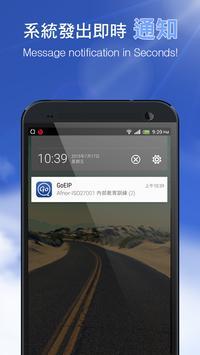 GoEIP screenshot 1