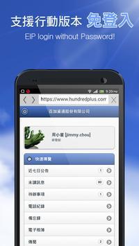 GoEIP apk screenshot