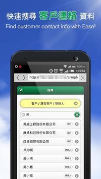 GoCRM apk screenshot