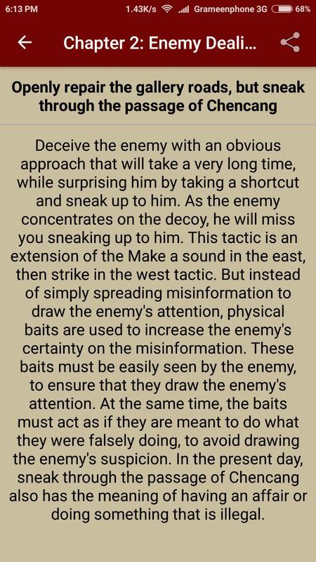 Sun tzu the art of war essay