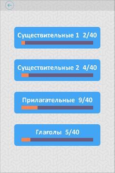 4 фотки 1 слово apk screenshot