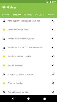BB Ki Vines Soundboard apk screenshot