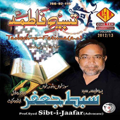 Shaheed Sir Sibte Jaffar icon