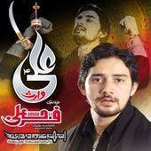 Farhan  Ali icon