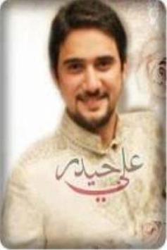 Farhan  Ali poster