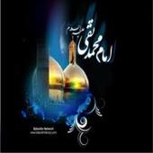 Imam Taqi(a.s)Quiz icon